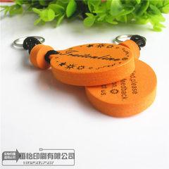 供应各种彩色EVA钥匙扣 双面丝印环保钥匙扣 厚度颜色任意定制 5*5CM