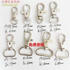 东莞厂家供应金属狗扣钥匙扣创意礼品钥匙扣卡通钥匙扣配件 银色 32-42