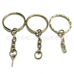 Manufacturers supply key ring and chain screw combination metal DIY key ring accessories Nickel color 1.5*25 aperture +4 chain +12MM eyelet nail
