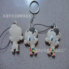 The factory supplies silicone PVC glue scent drive mosquito-repellent incense key ring customized 60 * 40