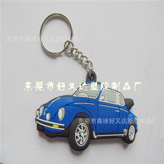 Soft rubber key ring gift key ring promotion key ring dripping key ring proofing fast delivery bespoke