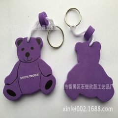 Supply all kinds of color or thickness EVA key ring multi-color screen printing - manufacturers dire red Any specifications