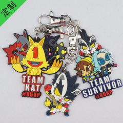 Cartoon PVC point glue key chain customized silica gel key chain soft rubber car key chain promotion multicolor 60 * 60