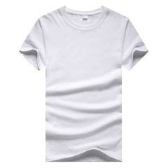 200 grams pure cotton round neck T - shirt class clothing DIY short - sleeve cultural shirt custom l white l