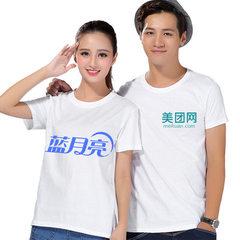 夏季圆领短袖广告衫定做文化衫企业宣传广告衫活动T恤团体服定制 白色 S