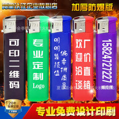 Manufacturer supplies disposable plastic grinding cigarette lighters wholesale advertising cigarette Five colours 78 * 20 * 11 mm