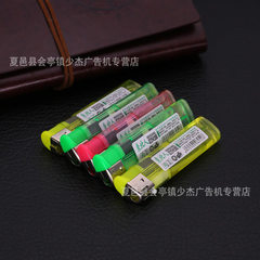 Customized disposable advertising lighters manufacturers direct free design typography online design 721
