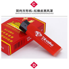 Special one-time cigarette lighter advertising cigarette lighter wholesale customized cigarette ligh red 80 * 20 * 10 mm