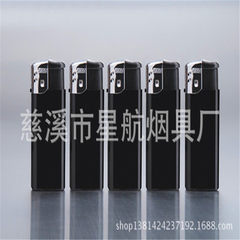 Manufacturers direct sale to supply 760 real black mini one-time advertising promotion gift lighters black 6.3 * 2.3 * 1
