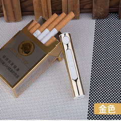 Ge rui electronic cigarette lighter personality creative fashion women long cylindrical USB charging golden 8.5