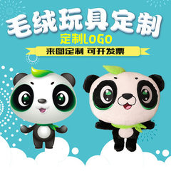 Plush toy customizing enterprise mascots can be customized with logo gifts to customize the producti custom Specify the size