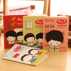 Special cartoon small notebook creative notepad those years of nostalgia this student gift wholesale H - 106.