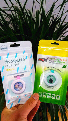 In Korea, BG baby anti-mosquito button baby anti-mosquito button baby anti-mosquito buckle anti-mosq Multiple designs and packages are sent at random