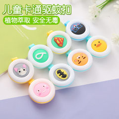 Manufacturer direct selling cartoon solid outdoor mosquito repellent button baby pregnant woman anti Design is random