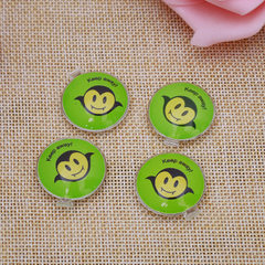 Outdoor mosquito repellent button children natural plant essential oil anti-mosquito baby bracelet s Design 1