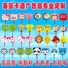 Advertising fan manufacturer plastic cartoon fan pp fan crafts customized environmental publicity fa color custom