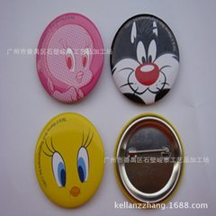 Tinplate badges tinplate plastic bottom badges tinplate badge manufacturers direct sales welcome to  20/25 40/44/30/32/35/38 / m