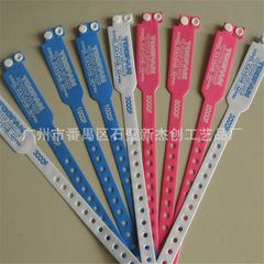 PP production supply PP synthetic paper wrist band dupont paper disposable entertainment wrist band 250 * 20