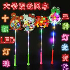 Large light windmill wholesale floor stalls toys LED lights flash colorful windmill cartoon square n 10 LED lamp beads + 3 lights adjustment