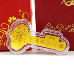 狗年礼品 财富金钥匙摆件 银行寿险礼品迷你金箔金条 开年红送礼 金钥匙+礼盒+手提袋