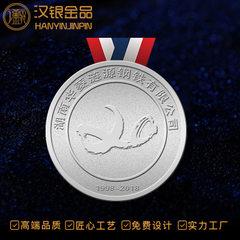 汉银金品运动会纯金奖牌定制 活动比赛纯银纪念勋章奖章定做 按需定制