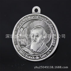 世纪辉厂家直销个性金属奖牌,金属奖章 高档纪念章定做-500个起订 直径50MM