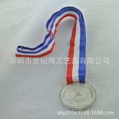 世纪辉专业设计生产金属奖牌 金属奖章 纪念奖牌 周年庆活动奖牌 可按客人要求定做。