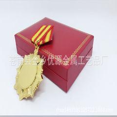专业定制纪念章运动会奖牌通用挂脖奖牌定做马拉松奖章纪念奖牌 金色 5cm