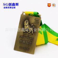 高档奖牌定制狮子浮雕复古拉丝长方形奖牌赛事活动纪念奖章定做 古铜