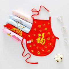 Baby`s pouch pocket colorful cotton baby cotton pure cotton summer supplies baby`s clothing baby`s b Big red dragon phoenix chenxiang 50 yards
