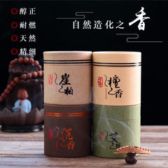 Natural pan xiang sandalwood incense 4 hours 48 pan pan incense traditional craft indoor fragrant fa Sandalwood [4 hours] [48 plates]