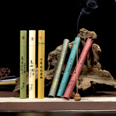 Manufacturer wholesales the natural laoshan sandalwood incense aloes aloes, nourishes the health of  Laoshan sandalwood