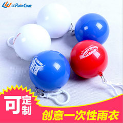 Mr. Yu one-off raincoat adult transparent PE portable ball raincoat custom size manufacturers direct white 90 * 120 cm
