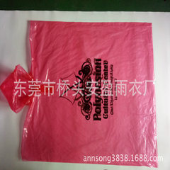 PE thin raincoat travel easy environmental protection raincoat can be customized print advertising r Can be customized All code