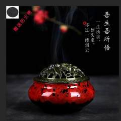 Celadon ceramic incense burner products, alloy incense incense almug, sandalwood ice crack kiln smal violet