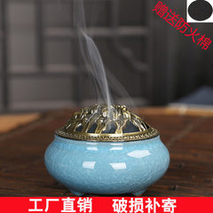 Celadon incense furnace copper cover ceramic Buddha with antique alloy incense incense line sandalwo Ice blue