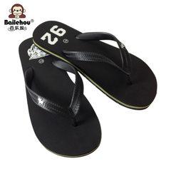 清仓低促夏季创意男式凉鞋 防滑鞋居家拖鞋 情侣人字拖 黑色 38