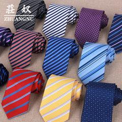男士领带 现货商务职业装领带 涤纶丝条纹结婚团体领带 批发厂家 A-S-001