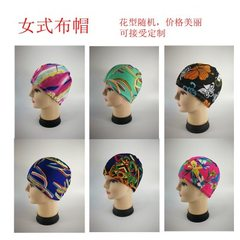 Manufacturer wholesale women`s swimming cap high stretch hair long hair short hair protection ear in Mixed color
