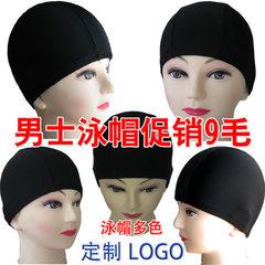 厂家直销批发成人泳帽.花色.纯色男女通用布泳帽游泳泳帽 黑色