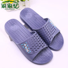 Wholesale floor stall slippers summer men and women indoor home anti-skid bathroom slippers lovers h gray 37