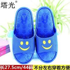 Wholesale genuine taguang 839 bathing slippers bathing slippers slippers bathing slippers bathroom s Men`s dark blue Men`s 44 yards [39-43 feet]