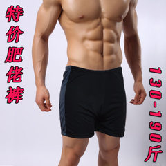 Manufacturer`s direct batch swimsuit swimsuit swimsuit swimsuit and fat flat Angle swimsuit men`s fl Colors mixed batch of Suitable for 120-190 jin