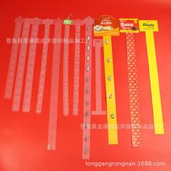 Manufacturer`s direct selling spot hanging chain supermarket PP plastic hanging strip injection prin transparent medium