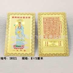 Guangzhou factory hot selling direct selling Buddha supplies wholesale spot wholesale mixed approval 8 * 5 cm