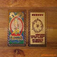 We supply customized gold card, foka, gold foil card, god of wealth card, amulet 8 * 5 * 0.04 cm