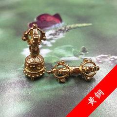 Brass vajra DIY Buddha bead bodhi accessories wholesale 2 sets Brass color 3-0695.