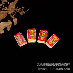 Manufacturer direct selling great sorrow mantra shurangyan jinjingangjing buddhist articles binding  Great mercy mantra
