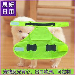 夏季狗狗透气背心 骨头宠物反光衣服 宠物反光衣 环保反光材料 荧光黄 20*38CM