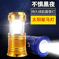 Horse lamp LED solar charge camping lamp camping tent multi-function portable stretching lamp tent l Mixed batch of